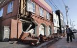 Nhật Bản lại rung chuyển bởi động đất sau siêu bão Jebi