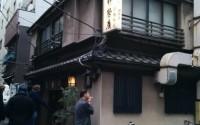 Quán thịt gà xiên nướng mở gần 100 năm ở Tokyo