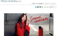 Cùng là đại diện cho 'ông lớn' mỹ phẩm Hàn, Jennie liệu có đẳng cấp ngang bằng 'mợ chảnh' Ji Hyun?