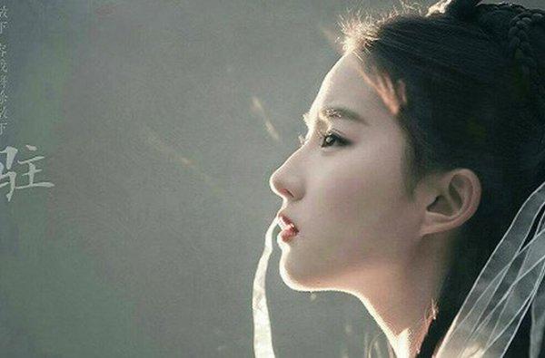 """Bí quyết giúp """"thần tiên tỷ tỷ"""" Lưu Diệc Phi ngày càng xinh đẹp và trẻ trung"""